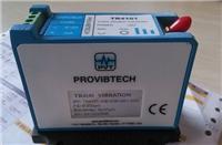 派利斯軸振動變送保護表TM201-A02-B01-C00-D00-E00-G00
