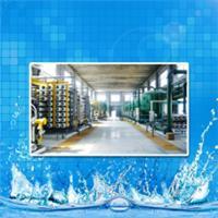 厂家供应除盐水设备