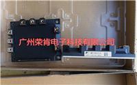 7MBP150RA120-05,全新上海永大日立电梯IPM驱动模块,富士模块