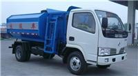 钩臂式垃圾车、环保专用垃圾车
