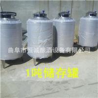 廠家爆款304不銹鋼立式盤管控溫葡萄酒發酵罐