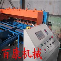数控2000型煤矿支护网排焊机钢筋焊网机全自动焊网机