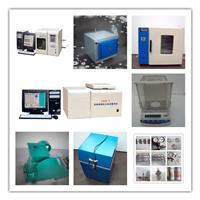 鹤壁万和厂家直销成套煤炭化验设备量热仪