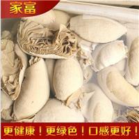 贵州猪黄喉配送-家富水产品-四川猪黄喉