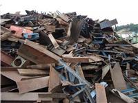 昆山废铁回收昆山钢结构拆除回收