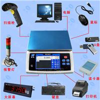 5000g5000G5千克带U盘储存产品数据电子秤