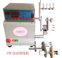 CNC自动绕线机 自动排线机 手摇机 变压器绕线机  绞线机