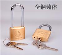 滁全锁 4014S铜挂锁 厚型长梁40MM铜挂锁 防撬防盗互开统开主管锁