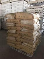现货供应 新款优质有纳米轻质氧化镁 轻质工业级氧化镁 举报 本产品采购属于商业贸易行为
