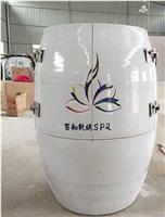 细胞净化能量樽巴马磁蒸缸原创中医养生瓮恊和岩宝养生翁排毒养颜