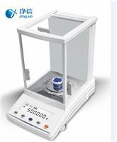 上海净信FA-N内校系列分析电子天平FA2004N/FA2104N/FA2204N