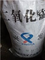 采购湖南二氧化锰粉耒阳二氧化锰粉生产批发价格