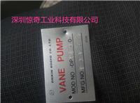 PWS6620S-P HITECH 触摸屏现货