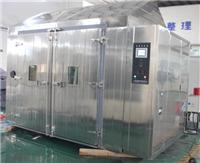 大型盐雾腐蚀试验室军标步入式盐雾房组装式盐雾试验室找广州汉迪