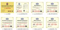 南京市企业AAA级信用证书AAA信用报告办理