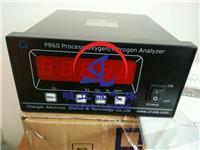 p860 3n 4n 5n氮气浓度分析检测仪