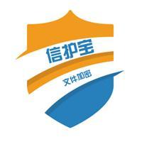 苏州NAS_企业数据安全_勒索者解决方案_内网信息防护软件_信护宝文件加密