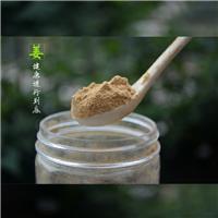 福建有机小黄姜粉125g