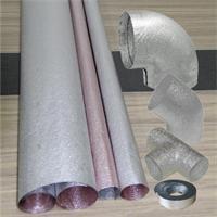 不锈钢保温外护批发,不锈钢保温外护厂家,佳壳