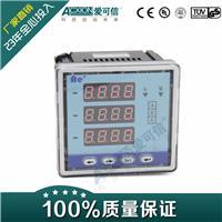 江苏爱可信AE+数显电流表 厂家直销 性价比高