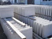 四川石膏砌块,绵阳石膏砌块厂家,裕兴建材
