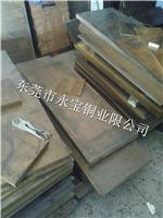 h59雕刻铜板 H59锻打黄铜块 3.0 4.0mm黄铜雕刻板