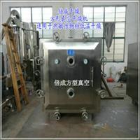 FZG方形真空干燥机 低温真空干燥箱 抽真空干燥设备