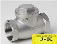 北京H14W内螺纹止回阀 厂家专业研发制造新款螺纹系类止回阀