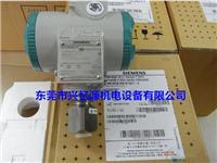 7MF4033-1EA10-2AB1-Z A01Y01Y15 滁州市现货代理