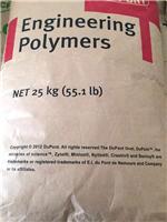低价供应  PA66  美国杜邦  70G33HS1L 注塑级 特性:高强度33%玻纤