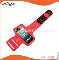 厂家供应iphone7/7plus运动臂带