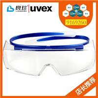 9169260正品UVEX优维斯超轻便骑行防风沙防飞溅护目镜防护眼镜