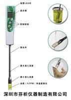 油脂品質快速測定儀