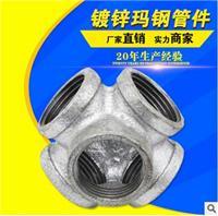 厂家直销6分玛钢镀锌内丝牙五通立体五通接头两项三通墙角五通