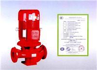 辽宁通达cccf认证xbd立式消防泵知名消防泵品牌厂家