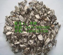锦州钛铁供应商-宏达新材料-辽宁钛铁
