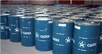 《加德士》Caltex Regal Marine 77