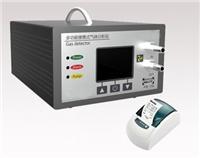 多功能泵吸二氧化硫气体分析仪,气体分析仪厂家