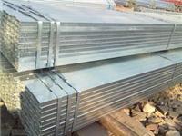 北京供应天津源泰40*40镀锌钢管找德运畅通金属材料有限公司
