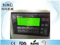 生产供应聚四氟乙烯液压机
