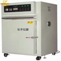 工业烤箱技术参数  热风循环烘箱