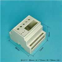 工控盒/PLC外壳/塑料外壳/控制器外壳