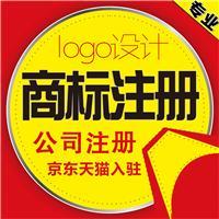 青岛商标设计丨青岛尚鑫源传媒有限公司