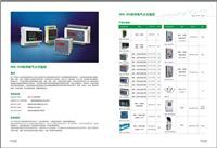 高仿AFPM1-AV消防电源监控模块 高仿安科瑞i监测1路单相交流电压