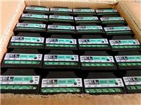 供应半波整流器EMCO LENZE 8844 输入380v