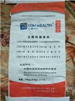 松原市设备地脚螺栓灌浆料厂家产品展示13478759884