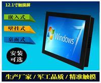 12.1寸Windows 7系统i5工业平板电脑触控一体机批发