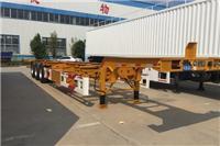 (20.40.45.48英尺) 轻量化 集装箱骨架式运输半挂车(48英尺可提供户)