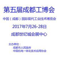 2017中国(成都)机床工模具钣金激光加工设备展览会