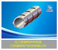 化工管道电伴热保温